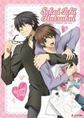 SEKAI ICHI HATSUKOI - WORLD GREATEST: SSN 1 & 2 | Minotaur