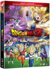 DRAGONBALL Z: BATTLE OF GODS / (DIR UNCT) | Minotaur