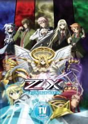Z/X IGNITION COMPLETE SERIES (2PC) | Minotaur Entertainment